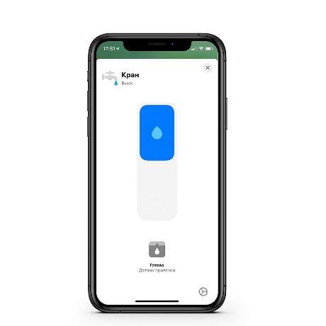 Протечка на складе — управление со смартфона
