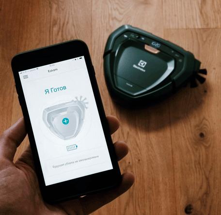 умный пылесос робот — управление